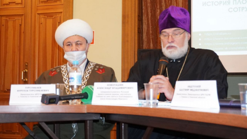 Четвертое заседание дискуссионного клуба евразийской исламской молодежи